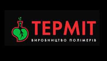 Терміт